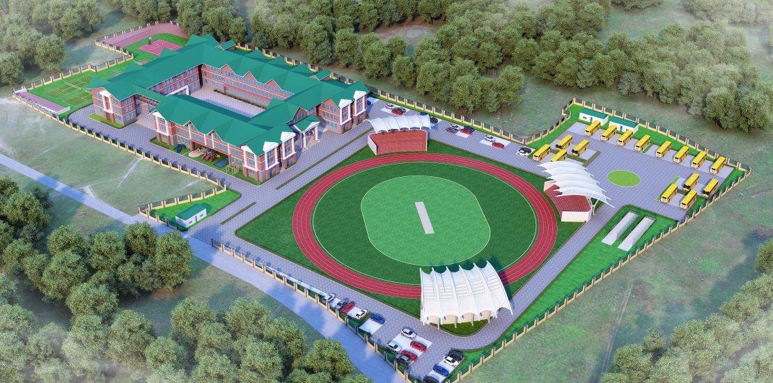 Srinagar International School